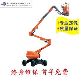 曲臂式高空作业车 广东折叠式升降平台厂家 华卓重邦
