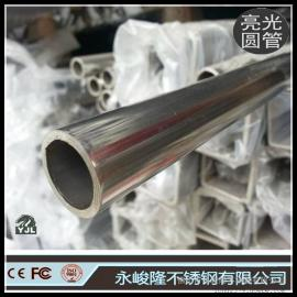 佛山不锈钢产业基地永峻隆不锈钢不锈钢焊管供应厚壁Φ23.5