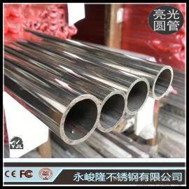 佛山不锈钢产业基地永峻隆不锈钢不锈钢焊管供应厚壁Φ27