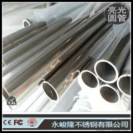 佛山不锈钢产业基地永峻隆不锈钢不锈钢焊管供应厚壁Φ28