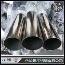 佛山不锈钢产业基地永峻隆不锈钢不锈钢焊管供应厚壁Φ45