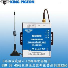 金鸽S265 短信温湿度采集器 短信温湿度控制器