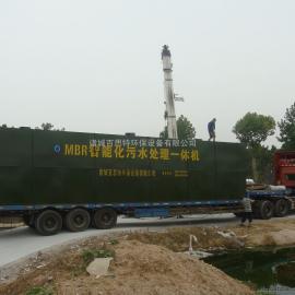 百思特环保 厂家直供MBR膜生物反应一体化污水处理成套设备