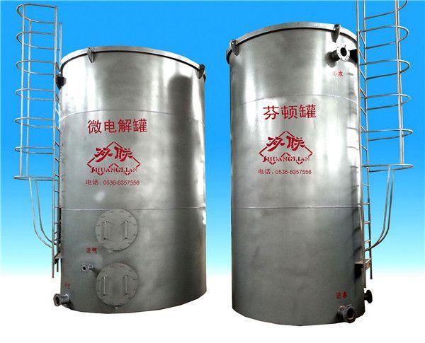 重庆微电解反应器 优选山东金双联环保设备
