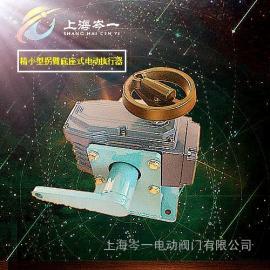精品-CY-10L精小型拐臂底座式电动执行器