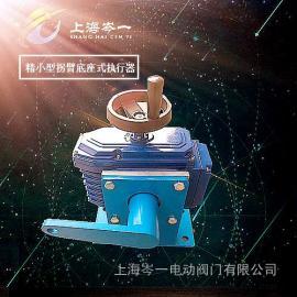 高技术-CY-10Z开关调节型电动执行器