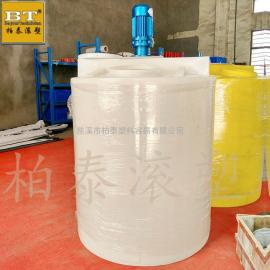 江浙沪多型号塑料搅拌桶/环保型PE化工液体搅拌罐价格