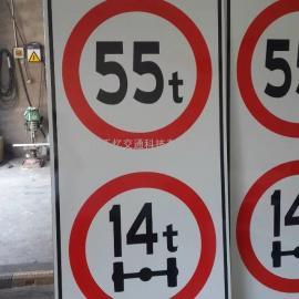临汾公路标志牌,交通反光标志牌,标志杆厂家供应