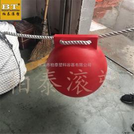 柏泰直径50公分船只拦截浮球 水上喷字标识浮球厂家