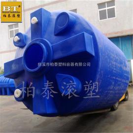 热销加厚防腐蚀塑料水箱 滚塑定制化工原液储罐价格
