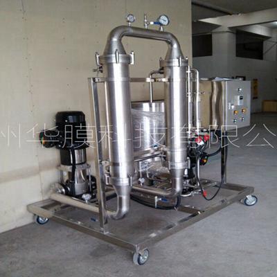 蜂蜜醋过滤澄清除杂质除胶体技术及膜分离设备