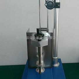 长沙驭福BGY-2玻璃瓶抗冲击测定仪