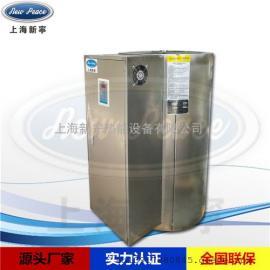 V=300升,N=80千瓦商用蓄热式电热水器