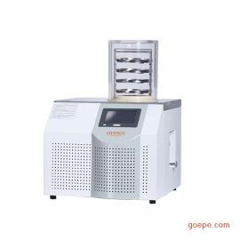 冷冻干燥机 实验室冷冻干燥机厂家