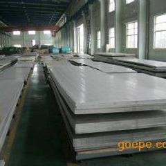 不锈钢钢带厂