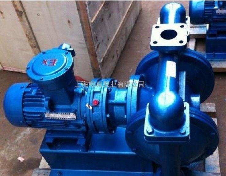 不锈钢防爆电动隔膜泵