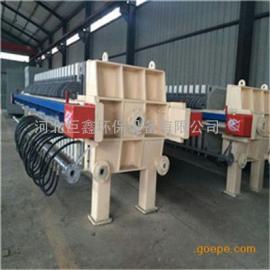 巨鑫厂家直销板框、厢式、隔膜活性炭压滤机