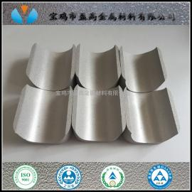 供应盈高U型金属粉末烧结块干法制粒机配件