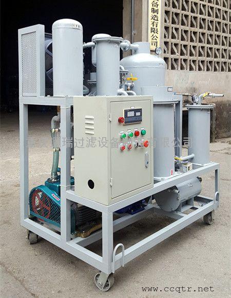 ZJD-10出口利比亚高精密液压油真空过滤设备发货现场