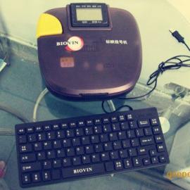 S900电脑套管打印机_包头市S900标映线号机