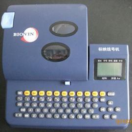 线缆配电打印机标映S680打号机