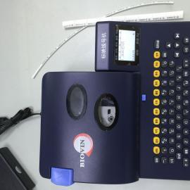 机电线缆打印机标映S650打码机
