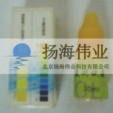 水质硬度检测试剂盒