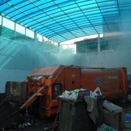 垃圾卸料大厅除臭系统