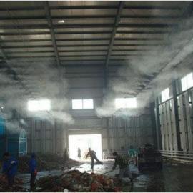 垃圾卸料大厅喷雾除臭系统