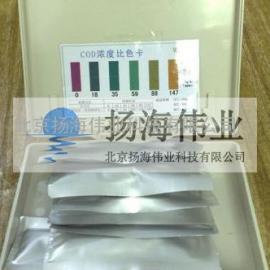 COD测试盒-COD试剂盒-水质耗氧量COD速测盒