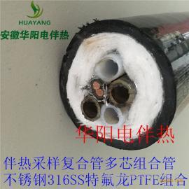 华阳生产不锈钢取样管/硅钢管取样管/烟气伴热管
