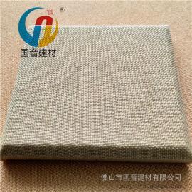 阻燃软包吸音板材料供应商
