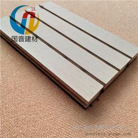阻燃木质吸音板定做厂家