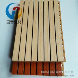 防火木质吸音板厂家
