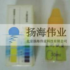 PH检测剂-净水效果演示专用