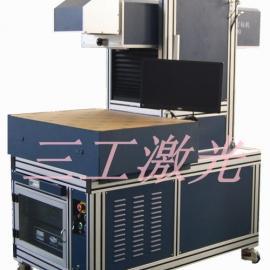 纸板激光镂空机可以雕刻切割多厚的纸,纸板激光雕刻切割设备
