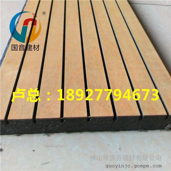 环保木质吸音板厂家