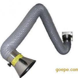 银川柔性阻燃吸气臂 万向吸气臂 焊烟净化器配件 伸缩臂