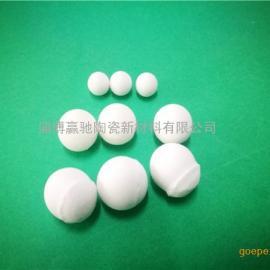 直径10mm氧化铝陶瓷研磨球