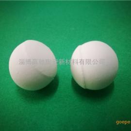 直径13mm氧化铝陶瓷研磨球