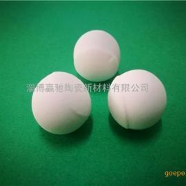 直径15mm氧化铝陶瓷研磨球