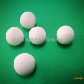 直径20mm氧化铝陶瓷研磨球