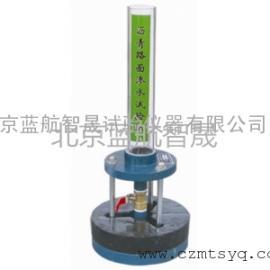 北京蓝航智晟MTSH-38沥青混合料渗水试验仪
