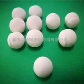 直径70mm92氧化铝陶瓷研磨球