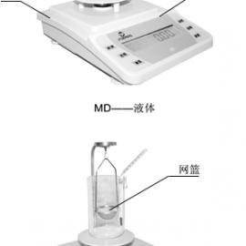 北京蓝航智晟MTSH-40沥青密度计