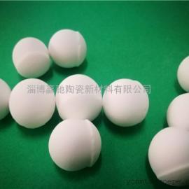 直径3mm92氧化铝陶瓷研磨球