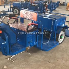 杭州电动三轮保洁车定做,潮州电动四桶垃圾车定做