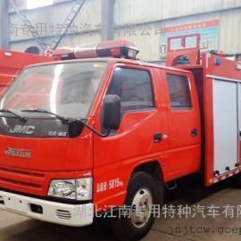 国五江铃3吨水罐消防车