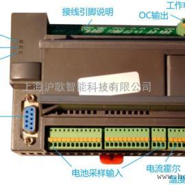 BMU-S基本版-蓄电池监测与管理装置