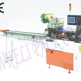 鸡肉烧卖包装机|KL-600D伺服烧卖食品包装机